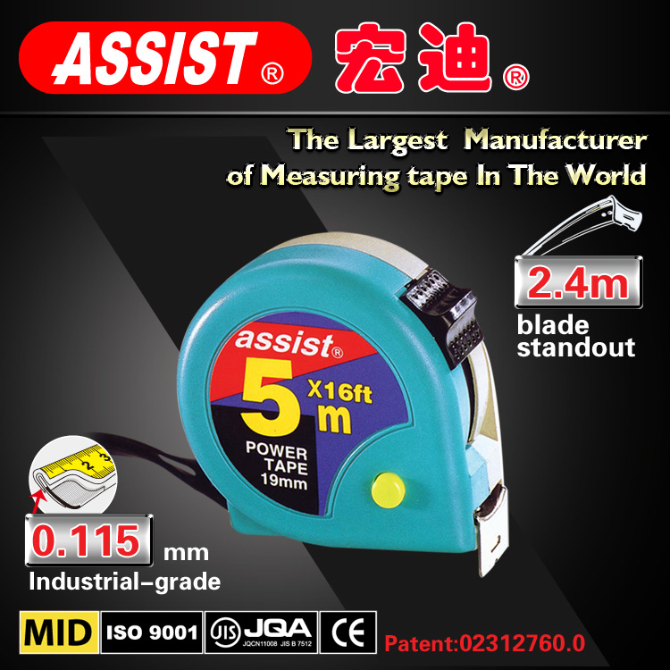 Assist carpenter tools clear steel tape measure for measurements