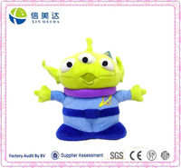 Toy Story Plush Figure Alien