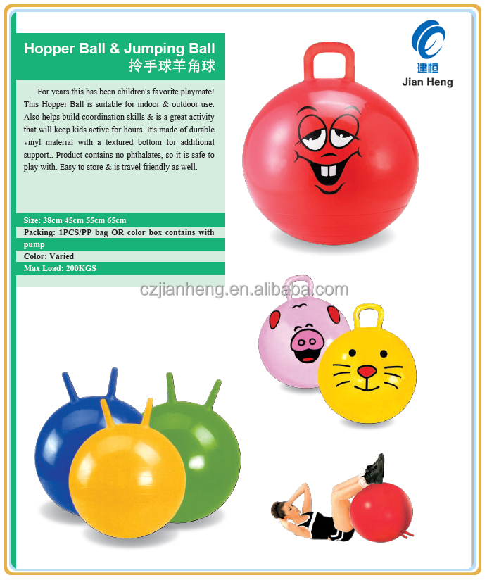 PVC inflatable custom bouncy beach balls with handle