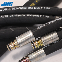 Hydraulic hose manufacturer SAE 100 R2AT high pressure washer hose JDE factory price custom hydraulic hoses