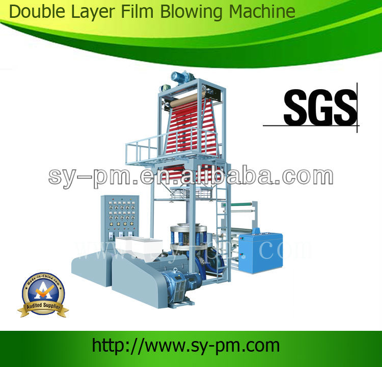 SJ-45*2 Ruian New Rotary Die Head two screw Film Blowing Machine (Double-Layer)/pe blow extruder head