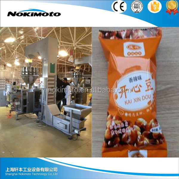 Peanuts Packing Machine/dried fruit packing machine/Automatic cashew packing machine