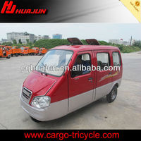 150cc Tricycle for Passengers/Car Motor Tricycle