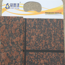 Best price building painting marble brick rough texture exterior spray paints