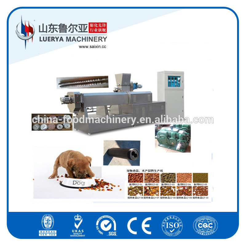 Pet/Dog/Cat/Fish/Bird Food Production Line