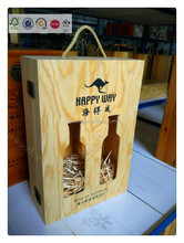 2 bottle unfinished custom wood wooden wine glass gift packing box with window for 750mlbottle