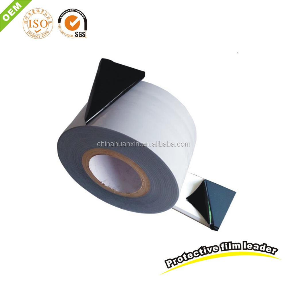 Surface Protection PE Plastic film for aluminium profiles protective