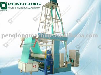 Full-Automatic Knitted Fabric Slitting Machine with Untwisting Function