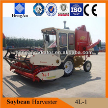 2015 new conditin Mini Soybean Combine Harvester HA4L-1