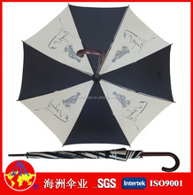fashional stick umbrellas with wooden shaft print umbrellas promotional gift and premium umbrella