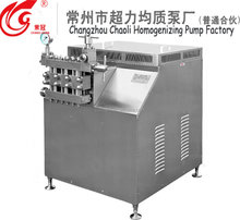 Stainless Steel 304 Milk Production Machine dairy homogenizer