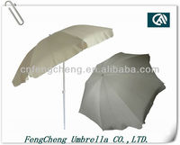 market leisure retractable & traditional white sun parasol