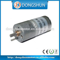 DS-25RS370 vertical gearbox with motor 12v