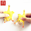 top selling products egg yellow chicken creative punching toys decompression spoof the whole cup toy