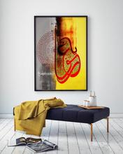 Canvas Oil Painting Abstract Islamic Art Prints