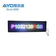 Outdoor Usage Full Color Tube Chip Color Big Video Screen