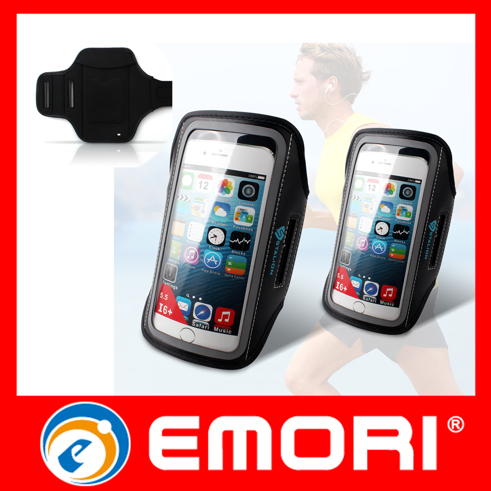 hot sales armband outdoor running armband for samsung grand