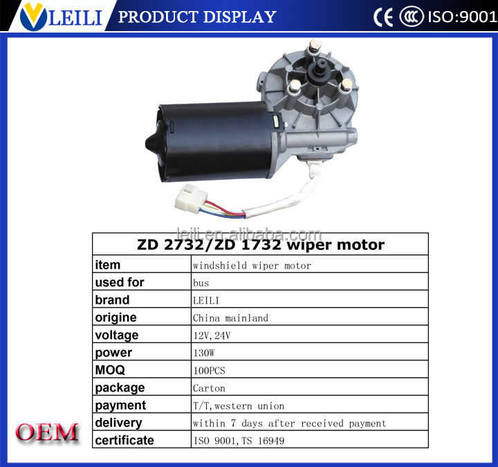 ZD2732 bus 130W 24v 12v wiper motor specification