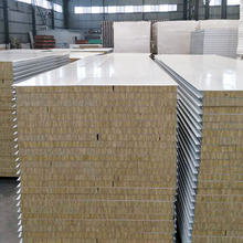 Wall panel rock wool sandwich panel for ceiling wall and roof