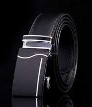OEM special seat belt buckle for kids