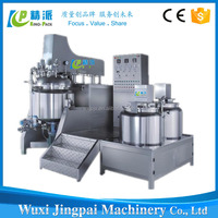 CE certificate cosmetic / viscous fluid product type vacuum emulsifying mixer