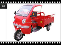 Electric rickshaw best-selling tricycle cargo 200cc