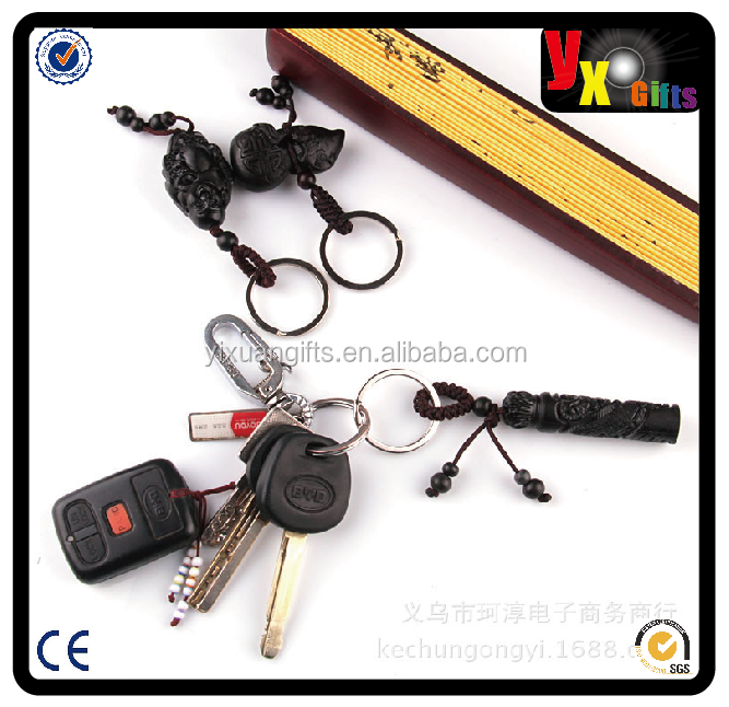 model car/remote control quadcopter/high quality Wooden Keychain