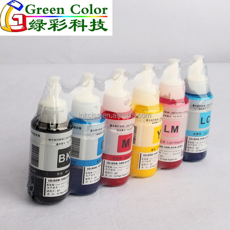 High chemical stability Premium printer ink for HP inkjet ink