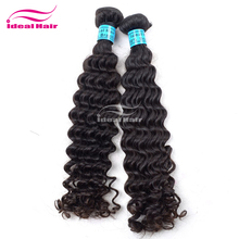 Ideal hair no tangle short hair brazilian curly weave, raw fast shipping cheap hair extension