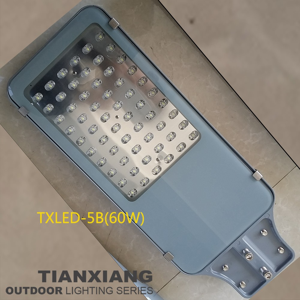 Cost price Popular Warranty 2 years 40 watts led street light