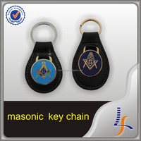masonic embossed emoji leather custom keychain