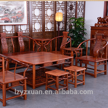 Top quality chinese style wooden heavy carved sofa furniture with great price