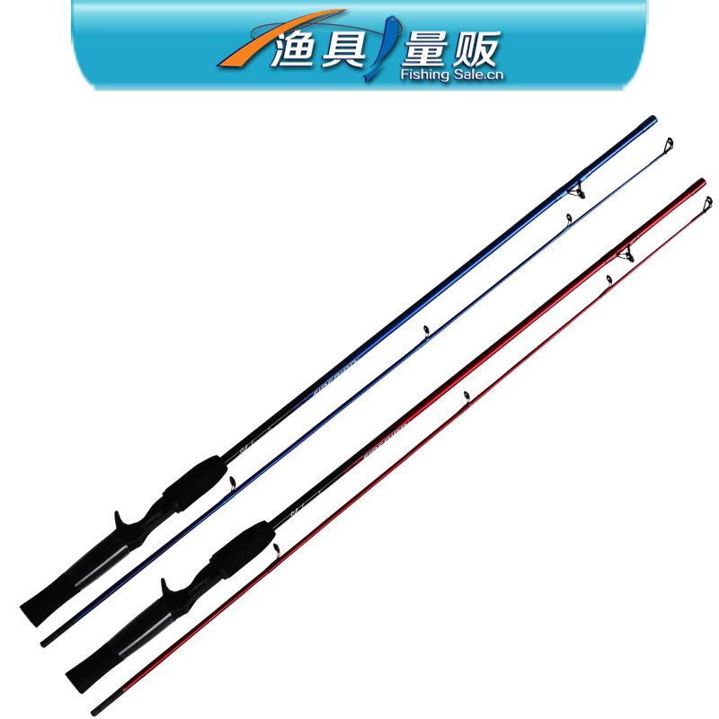 Shakespeare fishing rods for Fishing rod price