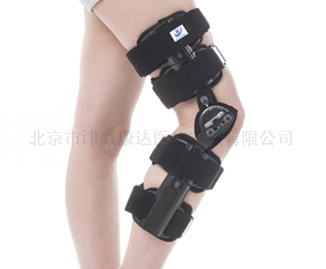 Adjusstable Knee brace