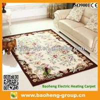 FAR INFRARED CARBON FIBER ELECTRIC HEATING CARPET