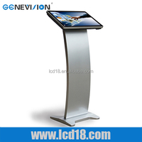 Nice design slim 21.5 inch free stand lcd ad player