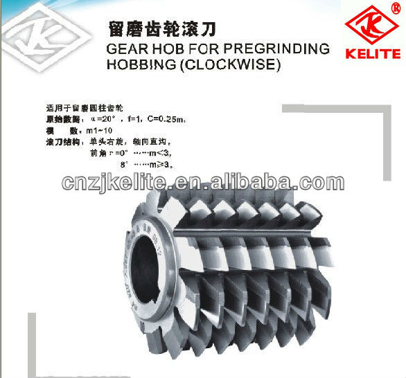 GEAR HOB FOR PREGRINDING HOBING(CLOCKWISE)