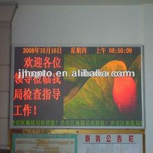p10 high clear advertisng electronic message boards for schools