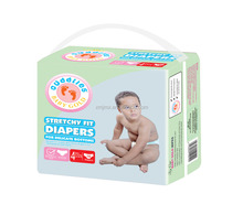 elastic ear baby diaper soft breathable diaper nice baby diaper
