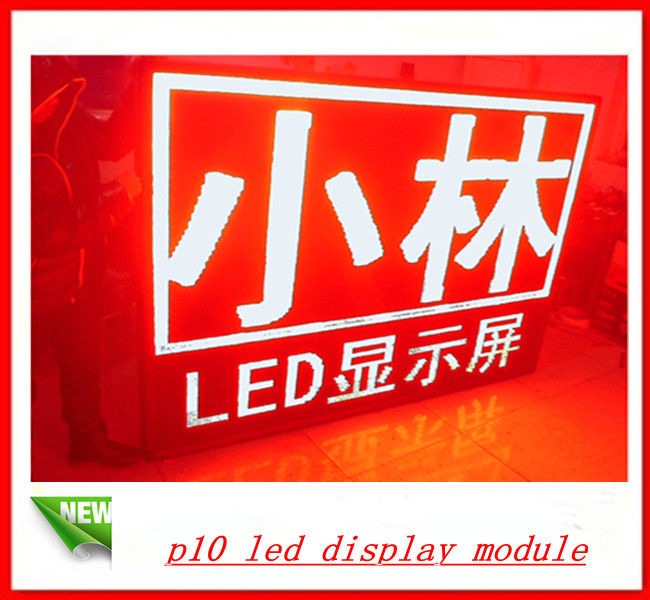 outdoor p16 led module full color, p10 p16 p20 single red color led display screen