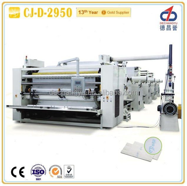 CJ-D-2950 15 LANE Automatic interfolding tissue paper machines