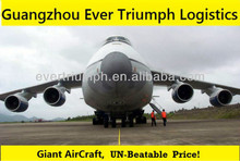 cheap courier service in air freight to France Germany UK from Guangzhou/Shenzhen