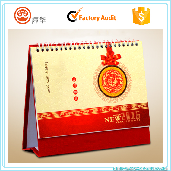 high quality printing desk and table calendar 2017