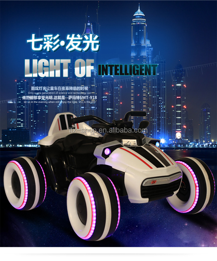 New Arrival 4 Wheel Electric Off-road Beach Vehicle Dual Drive Electric Motorcycle for Kids