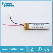 Smallest designed 3.7v 70mah lithium polymer battery