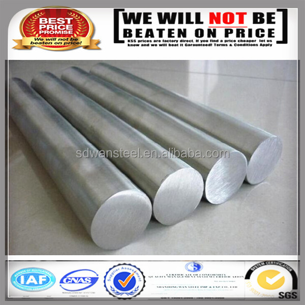 0Cr22Ni5Mo3N F51 2205 S31803 stainless steel round bar