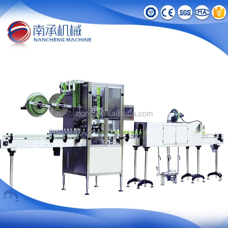 Commodity,Food,Medical,Chemical Application Pet Bottle Shrink Labeling MachineandSleeve Labeling Machine