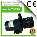 DC Submersible Water Pump W/Filter(Model No.:YH-CP40)
