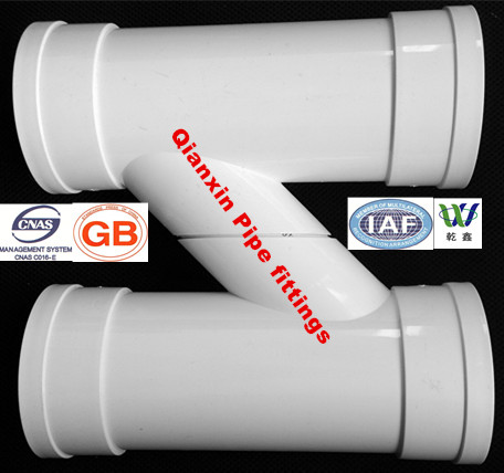 good quality white pvc H pipe