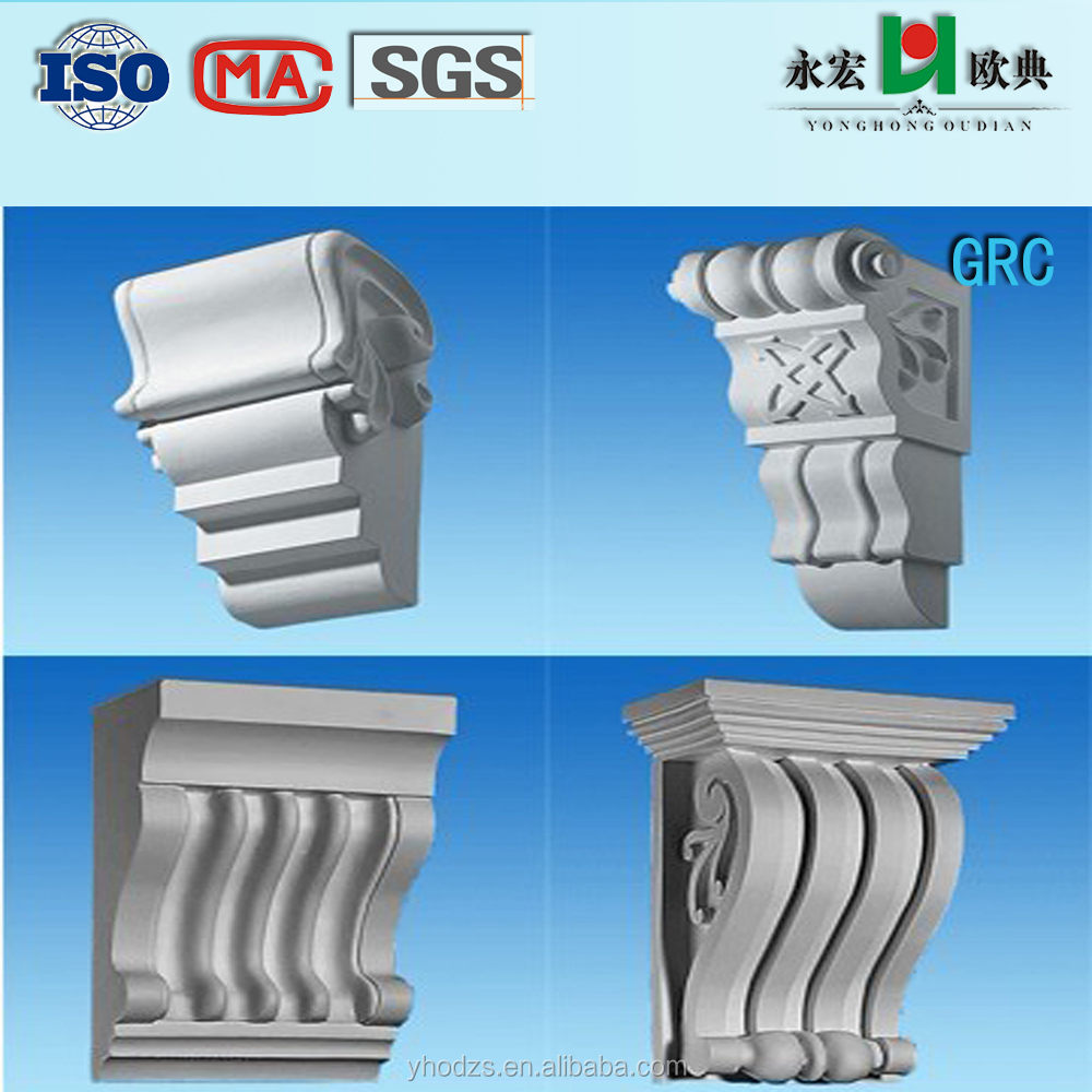 YongHong Brand Glassfiber reinforced cement (GRC/GFRC) corbel for Outdoor decoration